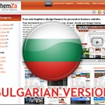 Browse ThemZa.com in Bulgarian!